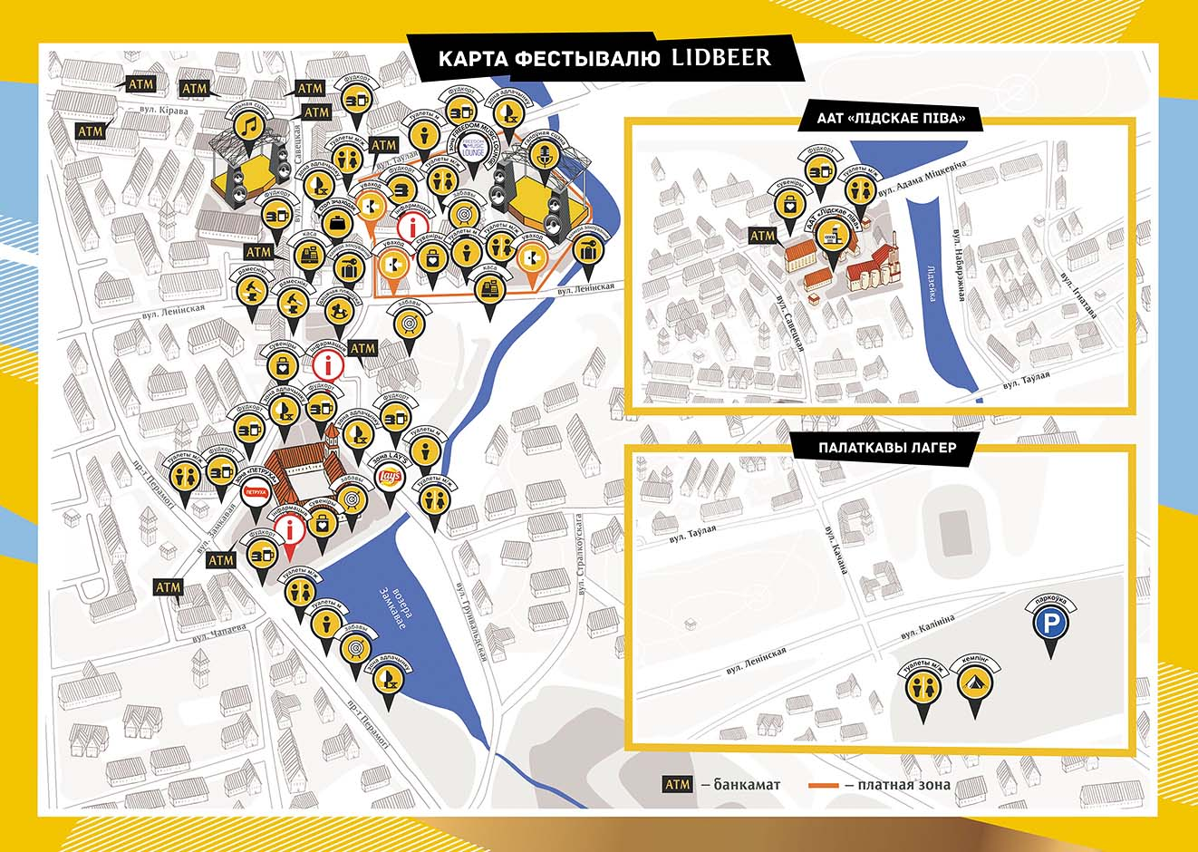 Lidbeer Map 2019 A4 2 3